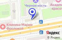 Схема проезда до компании ТЕХНИЧЕСКИЙ ЦЕНТР МЕРСЕДЕС-БЕНЦ в Москве