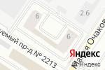 Схема проезда до компании Химресурс Плюс в Москве