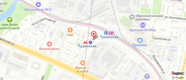 Карта расположения пункта доставки Москва Стратонавтов в городе Москва
