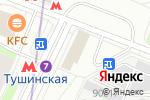 Схема проезда до компании Мосгортранс, ГУП в Москве