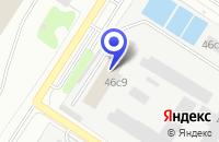 Схема проезда до компании АГРОСЕРВИСПРОЕКТ в Москве