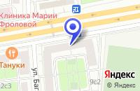 Схема проезда до компании ДЕЖУРНАЯ АПТЕКА НА БАГРИЦКОГО в Москве
