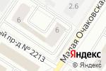 Схема проезда до компании Opel-Center в Москве