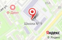 Схема проезда до компании Средняя общеобразовательная школа №9 в Серпухове