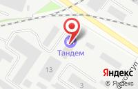 Схема проезда до компании Строительная Компания  в Химках