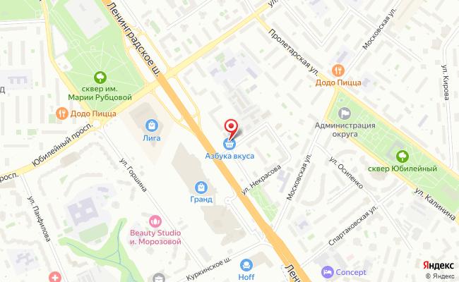 Карта расположения пункта доставки Химки Ленинградская в городе Химки