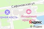 Схема проезда до компании Parisii в Москве