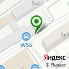 Местоположение компании WSS