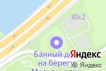 Схема проезда до компании Порода в Москве