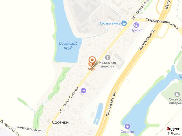 Остановка Сосенки в Москве