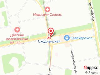 Ремонт холодильника у метро Сходненская