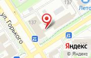 Автосервис АвтоДент в Серпухове - Ворошилова улица, 137: услуги, отзывы, официальный сайт, карта проезда