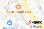 Схема проезда до компании Установочный центр в Москве