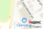 Схема проезда до компании Автоградбанк в Дудкино