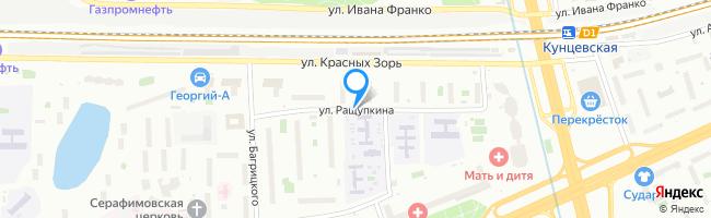 улица Ращупкина