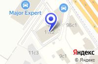 Схема проезда до компании ПТФ МЕГА-Ф СЕКЬЮРИТИ в Москве