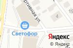 Схема проезда до компании Аист+ в Дудкино