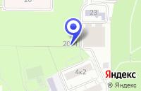 Схема проезда до компании АВТОШКОЛА ОРБИТА в Москве