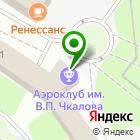 Местоположение компании Школа начинающего парашютиста
