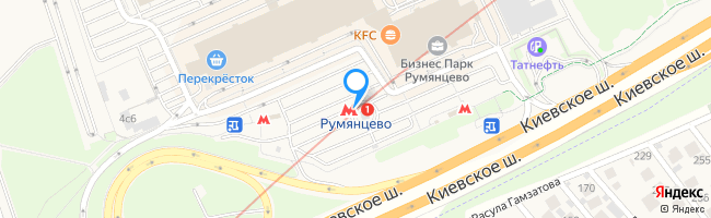 метро Румянцево