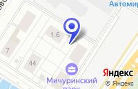 Схема проезда до компании ТФ КАРЛО-М в Москве