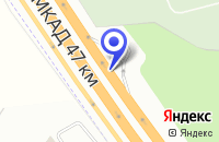 Схема проезда до компании АВТОСЕРВИСНОЕ ПРЕДПРИЯТИЕ АВТОТЕАТР в Москве