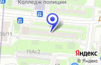 Схема проезда до компании НОТАРИУС ЦВЕТКОВА А.С. в Москве
