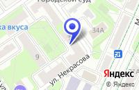 Схема проезда до компании ЖКХ ИНЖСЕРВИС в Химках