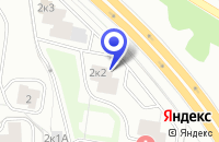 Схема проезда до компании НОТАРИУС ДЕНИСОВА Н.А. в Москве