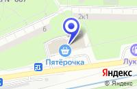 Схема проезда до компании АПТЕЧНЫЙ КИОСК в Москве