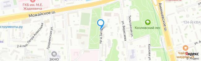 проезд Загорского