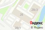 Схема проезда до компании Forward Express в Москве