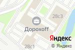 Схема проезда до компании Magnific locks в Москве