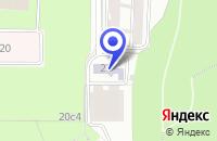 Схема проезда до компании ЦЕНТР МУЗЕЙНЫХ ИНИЦИАТИВ КУНЦЕВО в Москве