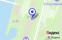 Схема проезда до компании ДЕТСКИЙ РЕАБИЛИТАЦИОННЫЙ ЦЕНТР ЦЕНТР РОНАЛДА МАКДОНАЛДА в Москве