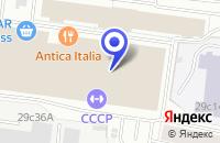 Схема проезда до компании КОМПЬЮТЕРНЫЙ МАГАЗИН СТАРТМАСТЕР в Москве