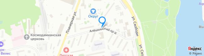 Алёшкинский проезд