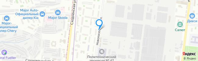 Новопоселковая улица