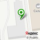 Местоположение компании Альфа-Логистик