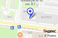 Схема проезда до компании ТФ СИА ИНТЕРНЭЙШНЛ в Москве