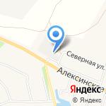 Тулэнерго на карте Ленинского