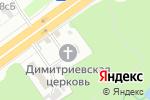 Схема проезда до компании Росток в Москве
