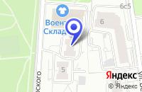 Схема проезда до компании КОНСАЛТИНГОВАЯ ФИРМА ЛОУДСТАР КОНСАЛТИНГ КО. в Москве