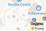Схема проезда до компании Я аптека в Сосенках