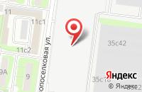 Схема проезда до компании Научно-Производственный Центр «Амер» в Москве