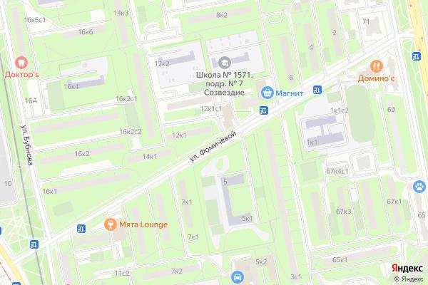Ремонт телевизоров Улица Фомичевой на яндекс карте