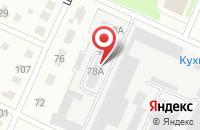 Схема проезда до компании Форсаж в Серпухове