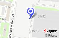 Схема проезда до компании ТОРГОВАЯ КОМПАНИЯ ГЕОДЕЗИЯ И СТРОИТЕЛЬСТВО в Москве