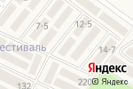 Схема проезда до компании Фестиваль в Москве