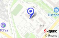 Схема проезда до компании КОСМЕТИЧЕСКАЯ КОМПАНИЯ ТВИНС ТЭК в Москве